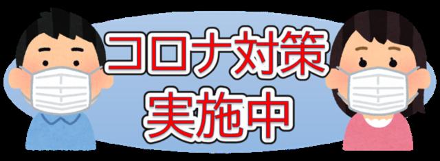 岐阜県 関市新迫間の画像・写真